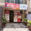 Aditi Family Clinic Image 5