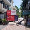 Aditi Family Clinic Image 4
