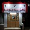 Rai Piles & Health Clinic Image 2