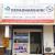 Devadharshini Physiotherapy Clinic,  | Lybrate.com