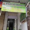 Shri Vishwatej Ayurved Chikitsalaya Pvt Ltd Image 7