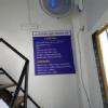 Shri Vishwatej Ayurved Chikitsalaya Pvt Ltd Image 5