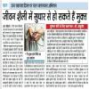 Hariram Cardio-diabetes & Chest Clinic Image 4