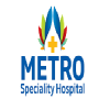 Metro Speciality Clinic Image 1