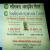 Soukhyam Ayurveda Centre - Nerul  Image 1