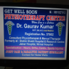 Get Well Soon Physiotherapy Centre Image 6