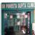 Dr. Puneeta Gupta's Clinic,  | Lybrate.com