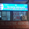 THE DENTAL SPECIALISTS - MULTISPECIALITY DENTAL CLINIC AND IMPLANT CENTRE, SCO 106 PHASE 3B2 MOHALI Image 8