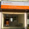 Dental Care Centre Image 1