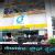 Cloudnine Hospital - Jayanagar Image 6