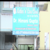 Dr. Himani Gupta Mother 'N' Care Clinic Image 2