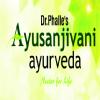 Ayusanjivani Speciality Clinic And Panchakarma Center Image 6