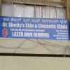 Dr. Shetty's Skin Hair & Cosmetic Laser Clinic Image 2