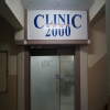 Clinic-2000 Image 1