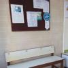 N W Paradkar Clinic Image 1