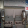 Muskaan Dental Clinic Image 1