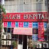 Aakash Hospital Image 2