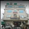 Malik Radix Clinic Image 1