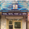 Dr Gupta ENT & Dental Care Centre Image 2