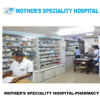 Mothers Multispeciality Hospital Image 3