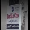 Ram Skin Clinic Adambakkam Image 1