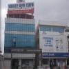 Deshpande Eye hospital and laser centre Image 1