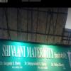 Shivani Maternity Hospital Image 1
