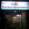 Dr Erande's Vedsuman Ayurvedic Panchakarma & Infertility Clinic Image 2