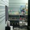 Shree Clinic Image 3