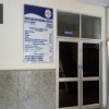 PRATAP NARAYAN MEMORIAL HOSPITAL Image 4