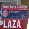 Navya Dental Clinic Image 2