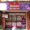 Skin Essence Skin And Hair Clinic Image 3
