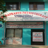 Indraprasth Physiotherapy, Rehabilitation And Slimming Center Image 2