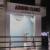 Adishri Clinic Image 3