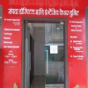 Sampada Hospital And Intensive Care Image 2