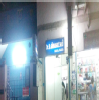 Dr.Vijayalakshmi's Clinic Image 1