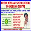 Kritik Psychological Counseling  centre Image 8