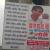 Shri Gauri Ayurvedic Chikitsalaya Image 2