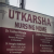 Utakarsh Nursing Home Image 2