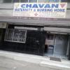 Dr Komal Chavan.        l Image 4