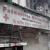 Padmashree Nursing Home Image 2