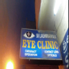 Sri Lakshmi Eye Clinic Image 2