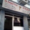 Dr Pankaj Tiwary  Image 2