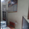 Meera Shangloo Homeopathic Research Centre Image 1