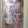 Dr Devesh Clinic Image 1
