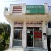 Pushpanjali dental clinic Image 1