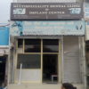 Dr. Shiv's Multispeciality Dental Clinic & Implant Center Image 1