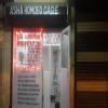 ASHA HOMOEO CARE Image 1