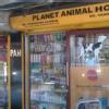 PLANET ANIMAL HOSPITAL Image 2