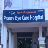 Pranav Eye Care Hospital Image 1
